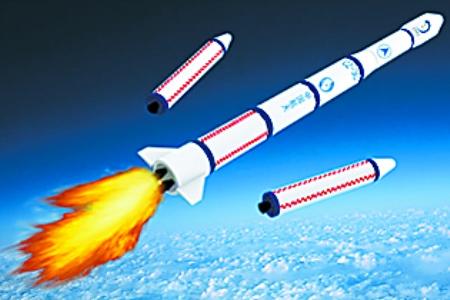 火箭头图片步骤