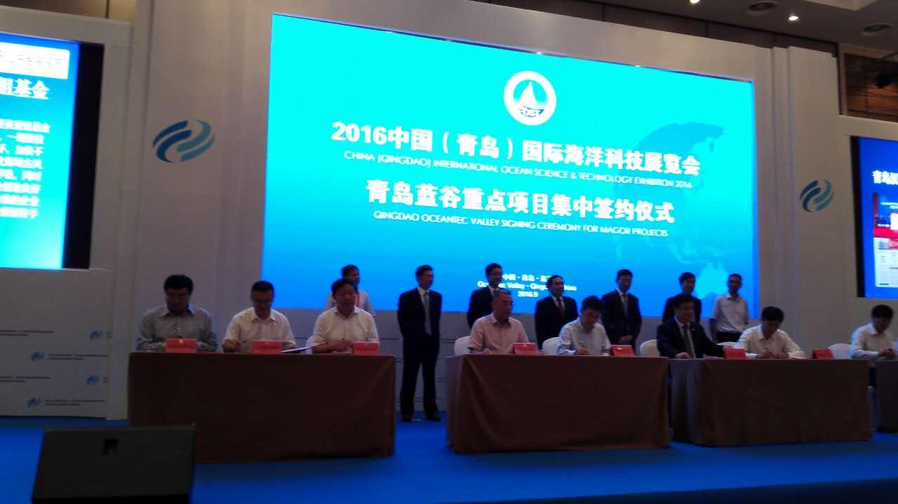 青岛国家海洋设备质检中心集团有限公司牵头,中国运载火箭技术研究院