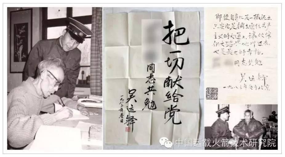 """中国的""""保尔61柯察金""""是谁?"""